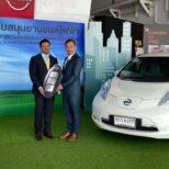 Nissan Motor (Thailand) donates Electric car, Nissan Leaf to the Faculty of Engineering at Sriracha, Kasetsart University Sriracha Campus